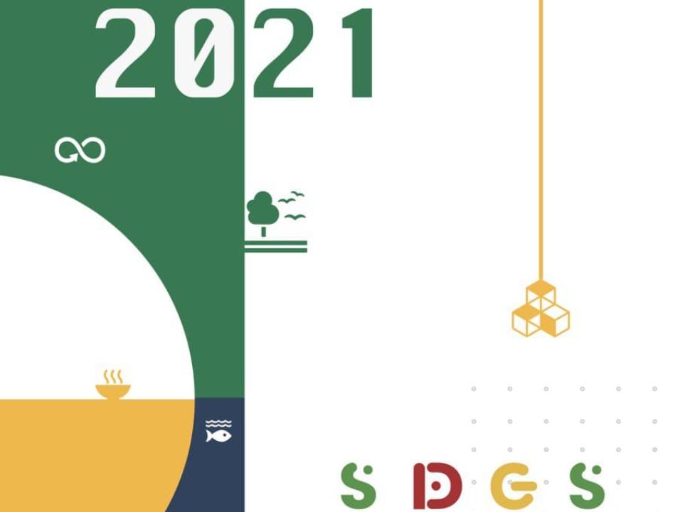 【2021農業智庫報導年報 #1】新農業科技的永續發展「關鍵字」